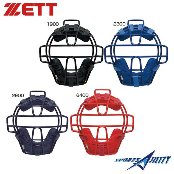 野球 少年 ジュニア 軟式 キャッチャー防具 ZETT/ゼット 少年軟式用マスク BLM7111A