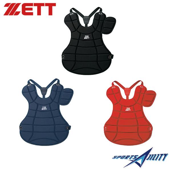 野球 軟式 キャッチャー防具【ZETT/ゼット】軟式用プロテクター(BLP3430)