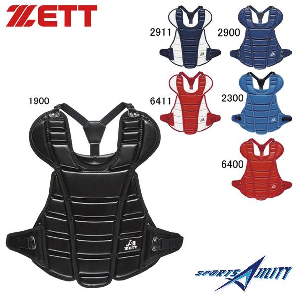ソフトボール キャッチャー防具【ZETT/ゼット】ソフトボール用プロテクター(BLP5230)