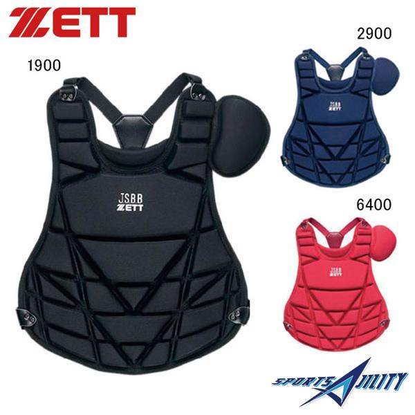 野球 少年 ジュニア 軟式 キャッチャー防具【ZETT/ゼット】少年軟式用プロテクター(BLP7260A)
