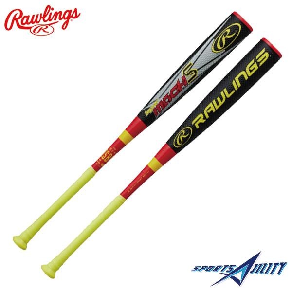野球 少年用 軟式 バット ハイパーマッハS ローリングス BJ8FHYMAST HYPER MACH‐S 高反発バット トップバランス 76cm 78cm 80cm