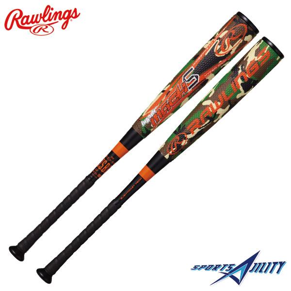 野球 少年用 軟式 バット ハイパーマッハS ローリングス BJ8HYMAST HYPER MACH‐S 高反発バット トップバランス 76cm 78cm 80cm