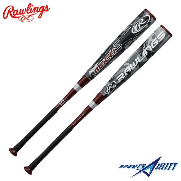野球 一般用 軟式 バット ハイパーマッハS ローリングス BR8FHYMAST HYPER MACH‐S 高反発バット トップバランス 83cm 84cm 85cm