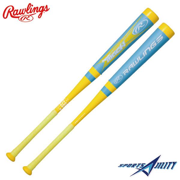 野球 一般用 軟式 バット ハイパーマッハ ローリングス BR8HYMA HYPER MACH 高反発バット ミドルバランス 83cm 84cm