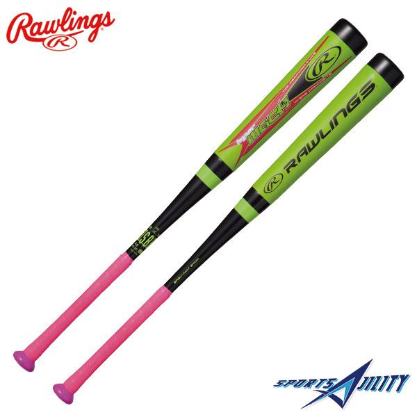 野球 一般用 軟式 バット ハイパーマッハ ローリングス BR8HYMAT HYPER MACH 高反発バット トップバランス 84cm 85cm