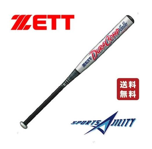 練習用 野球 少年用 硬式 リトルリーグ用 ZETT BCT2210 DURACOMP LL カーボン コンポジット 81cm 680g 公式戦非対応 バッティング練習用