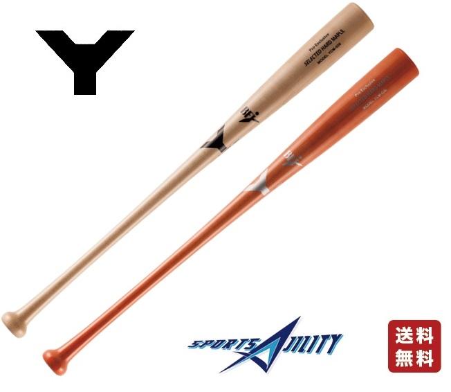 野球 硬式 一般用 木製バット ヤナセ YCM-026 Yバット メイプル トップバランス 83.5cm 84.5cm 900g 赤褐色 ナチュラル