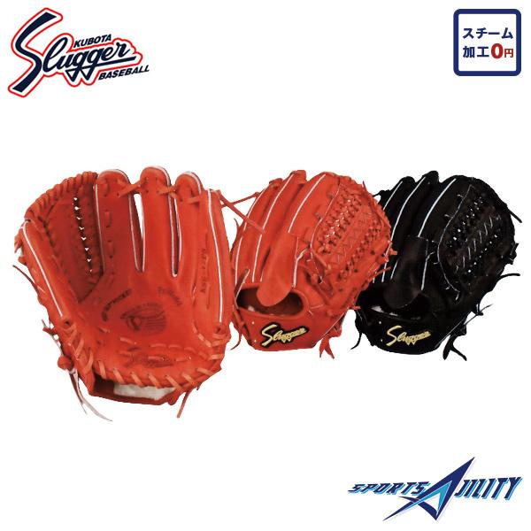 野球 一般用 硬式グラブ 久保田 スラッガー KSG-17PS 投手用 ピッチャー用 右投げ 左投げ Fオレンジ ブラック