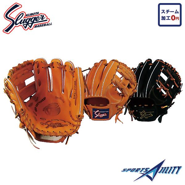 野球 一般用 軟式グラブ 久保田 スラッガー KSN-23MS セカンド ショート サード 内野手用 右投げ DPオレンジ×タン ブラック×タン