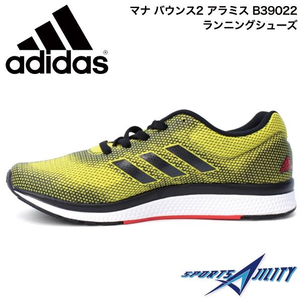 ランニングシューズ 一般用 adidas マナ バウンス2 アラミス B39022 ランニングシューズ
