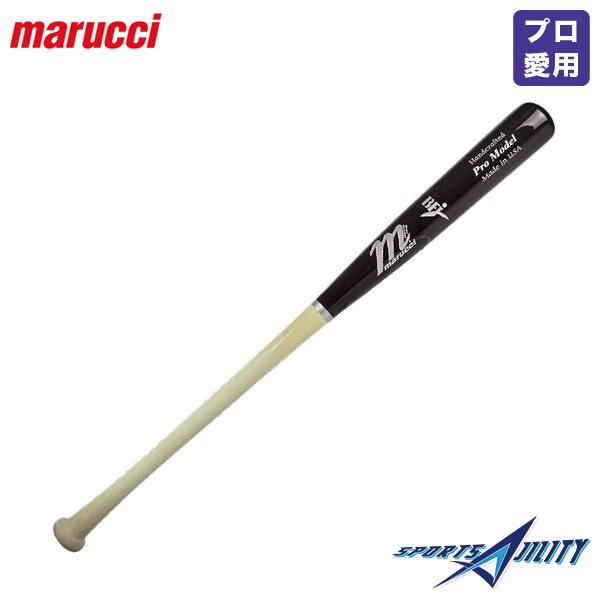 野球 一般用 硬式 木製バット Marucci マルッチ マルーチ MVEJB19 ハードメイプル BFJ マーク付き 社会人 大学生 に人気 メジャーリーガー愛用