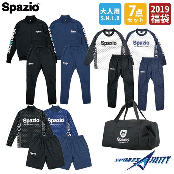 スパッツィオ Spazio サッカー フットサル 2019 大人 福袋 7点セット PA-0032 トレーニングセット ネイビー ブラック ボストンバック ジャージ