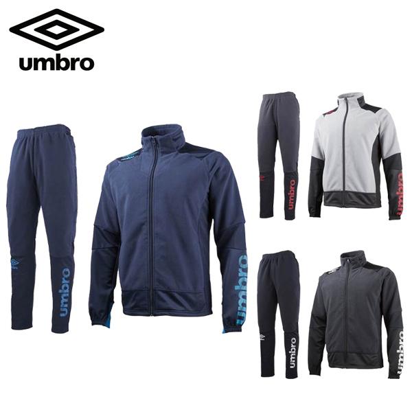 【送料無料】 サッカー トレーニング ウェア アンブロ ライト フリース ジャケット 上下セット UCA3657 UCA3657P
