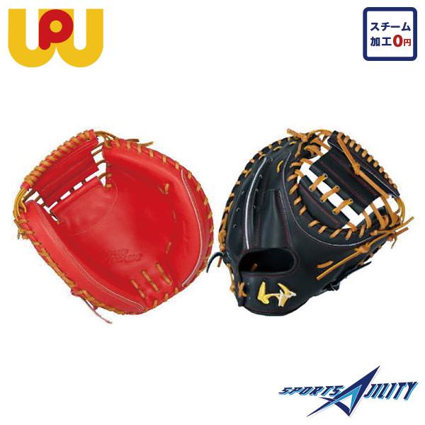 野球 一般用 硬式用 ミット 捕手用 ワールドペガサス WGKGP82AC グランドペガサス キャッチャーミット ディープオレンジ ブラック 右投げ