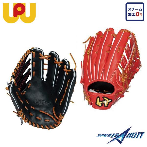 野球 一般用 硬式 グラブ 外野手用 ワールドペガサス WGKGP88 グランドペガサス グランドペガサス ディープオレンジ ブラック 右投げ 左投げ