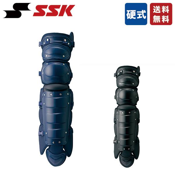 野球 キャッチャー防具 硬式用 レガーズ SSK CKL1500 硬式用レガーズ キャッチャー 捕手 ブラック ネイビー