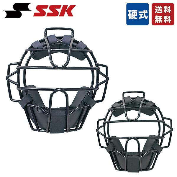 野球 キャッチャー防具 硬式用 マスク SSK CKM1710S 硬式用マスク キャッチャー 捕手 ブラック ネイビー