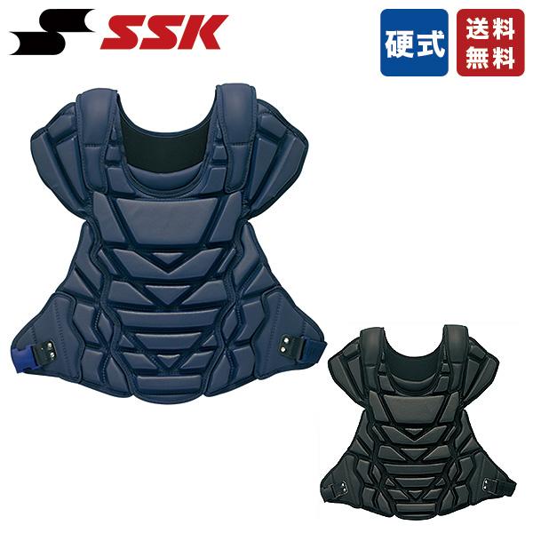 野球 キャッチャー防具 硬式用 プロテクター SSK CKP1700 硬式用プロテクター キャッチャー 捕手 ブラック ネイビー