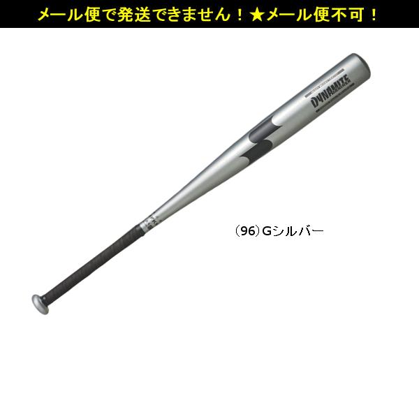 【エスエスケイ】野球 硬式金属製バット(トレーニング対応)DA12015