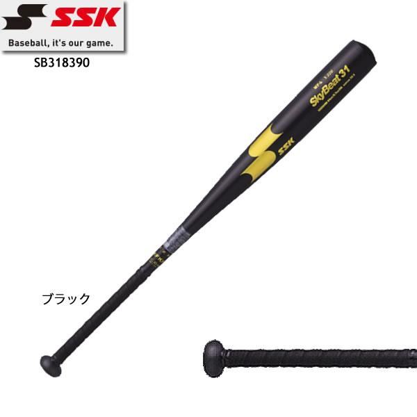 野球 硬式 金属製 金属製 スカイビート31 バット【エスエスケイ/SSK】 (SB318490) スカイビート31 WF-L 超々ジュラルミン オールラウンドバランス (SB318490) 84cm, 中古ラケット屋本舗:b8f9a5d2 --- reisotel.com