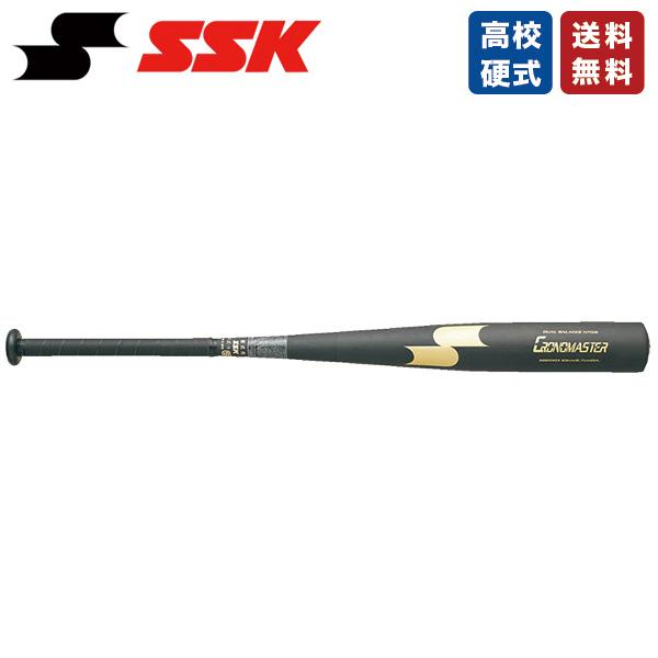 野球 硬式 高校硬式 金属バット SSK SBB1003 クロノマスター ミドルバランス ブラック×ゴールド OCTヘッド バット