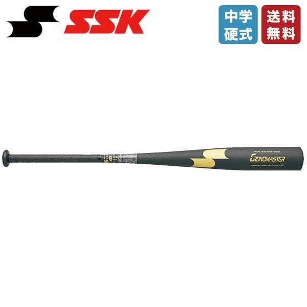 野球 硬式 中学硬式 金属バット SSK SBB2003 クロノマスター JH ミドルバランス ブラック×ゴールド 超々ジュラルミン バット