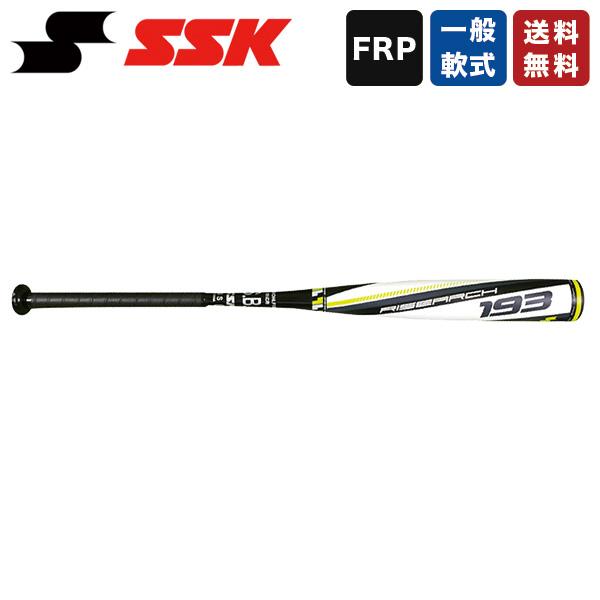 野球 バット 軟式 一般 カーボンバット SSK SBB4014 ライズアーチ トップバランス FRP製 カーボン製 高反発バット M号球 推奨 83cm 84cm 85cm