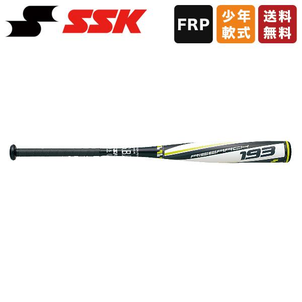 野球 バット 軟式 少年 カーボンバット SSK SBB5024 ライズアーチ トップバランス FRP製 カーボン製 高反発バット J号球 推奨 76cm 78cm 80cm