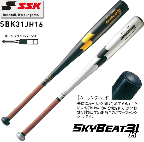【T-ポイント5倍】 野球 (SBK31JH16) 硬式 金属製 バット【エスエスケイ 83cm/SSK】 スカイビート31K 84cm WF-L JH (SBK31JH16) 83cm 84cm, 古今東西屋:d34014c7 --- canoncity.azurewebsites.net