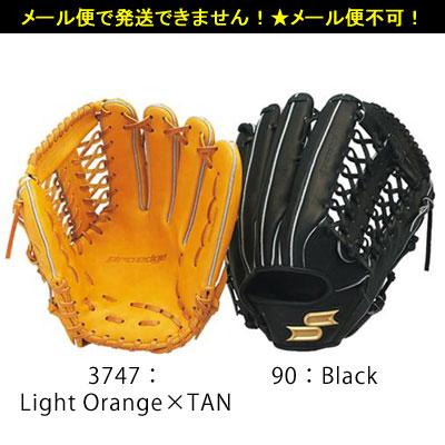 野球 グローブ グラブ【SSK/エスエスケイ】硬式プロエッジ外野手用(PEK87516)