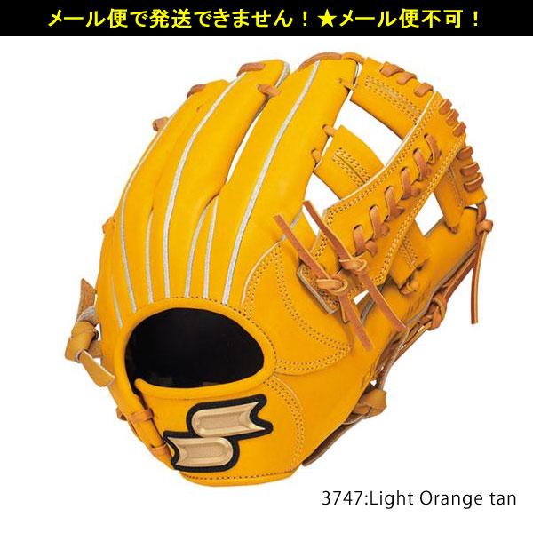 野球 グローブ グラブ【SSK/エスエスケイ】軟式プロエッジ内野手用(PEN34516)