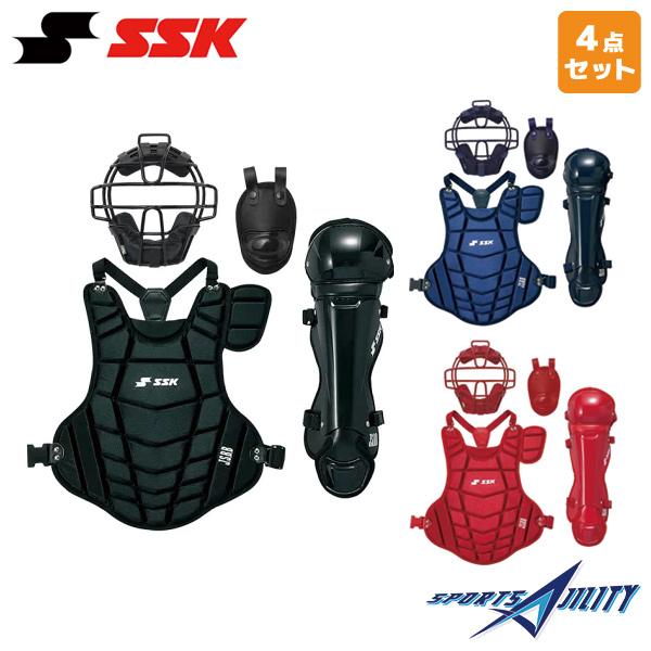 野球 軟式 少年用 キャッチャー防具 4点セット SSK マスク CNMJ151S スロートガード CTG50 プロテクター CNPJ120 レガーズ CNLJ120