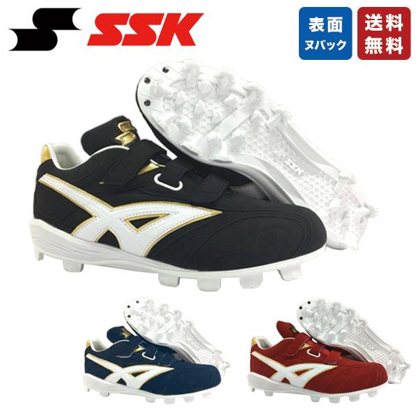 野球 一般用 ポイントスパイク SSK エスエスケイ ESF4005 ヒーローステージMC ブロックソール マジックテープ 赤×白 紺×白 黒×白 硬式 軟式 ソフトボール