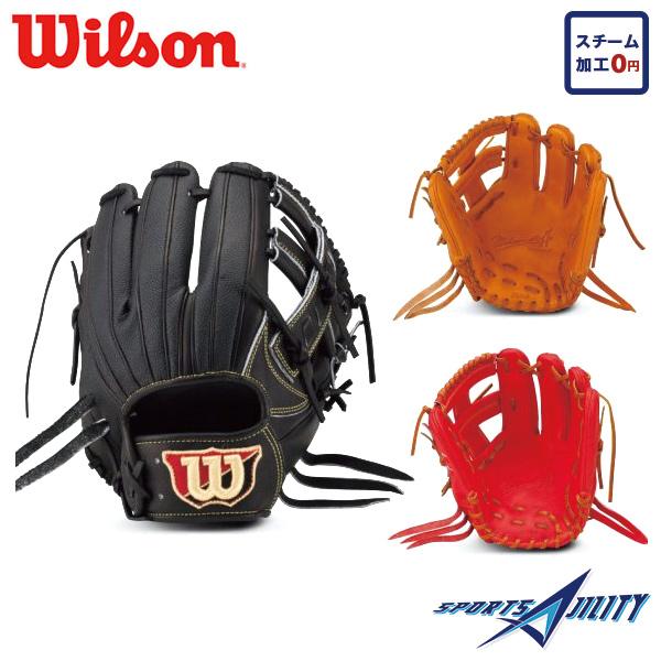 野球 硬式 グラブ グローブ 【ウィルソン】 Wilson Staff デュアル 内野手用 D5T (WTAHWQD5T) 右投げ