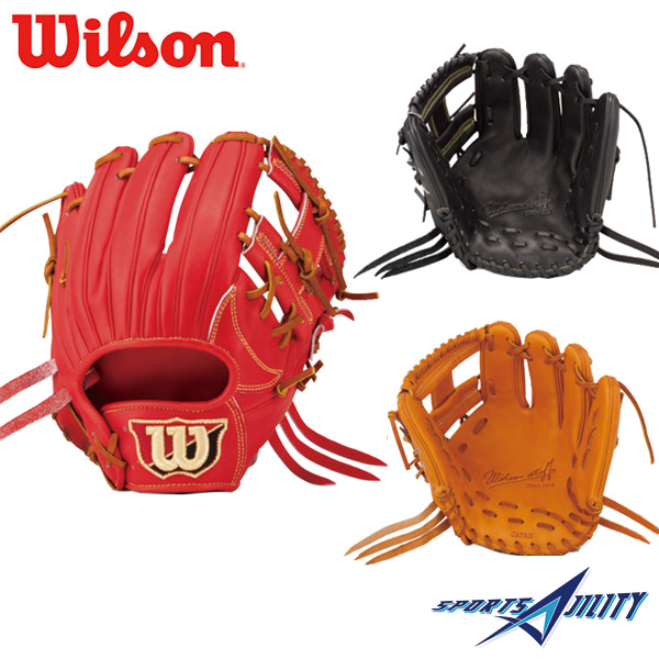 野球 硬式 グラブ グローブ 【ウィルソン】 Wilson Staff デュアル 内野手用 D6H (WTAHWQD6H) 右投げ