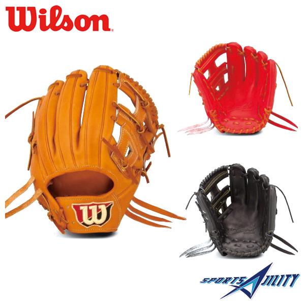 野球 硬式 グラブ グローブ 【ウィルソン】 Wilson Staff デュアル 内野手用 DOH (WTAHWQDOH) 右投げ