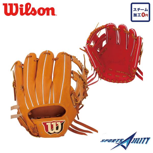 野球 一般用 硬式グラブ 内野手用 ウィルソン WTAHWR4YH Wilson Staff セカンド サード ショート グローブ サイズ7 右投げ