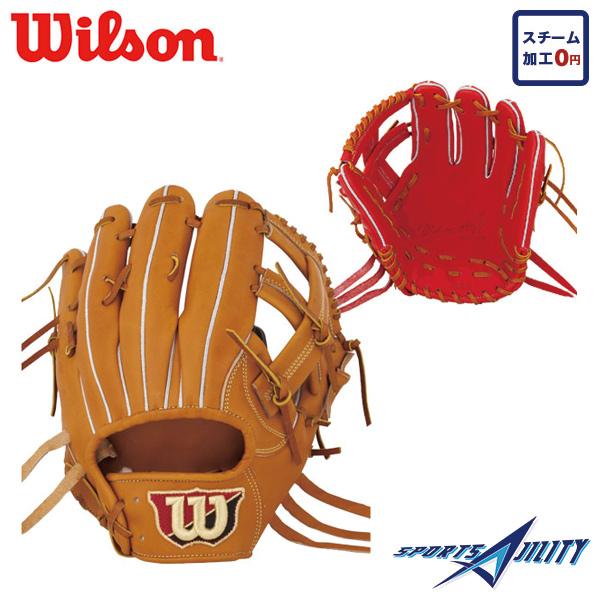 野球 一般用 硬式グラブ 内野手用 ウィルソン WTAHWR59T Wilson Staff セカンド サード ショート グローブ サイズ 右投げ