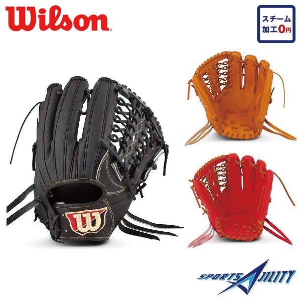 野球 一般用 硬式グラブ 外野手用 ウィルソン WTAHWRD7F Wilson Staff DUAL デュアル グローブ サイズ11 右投げ