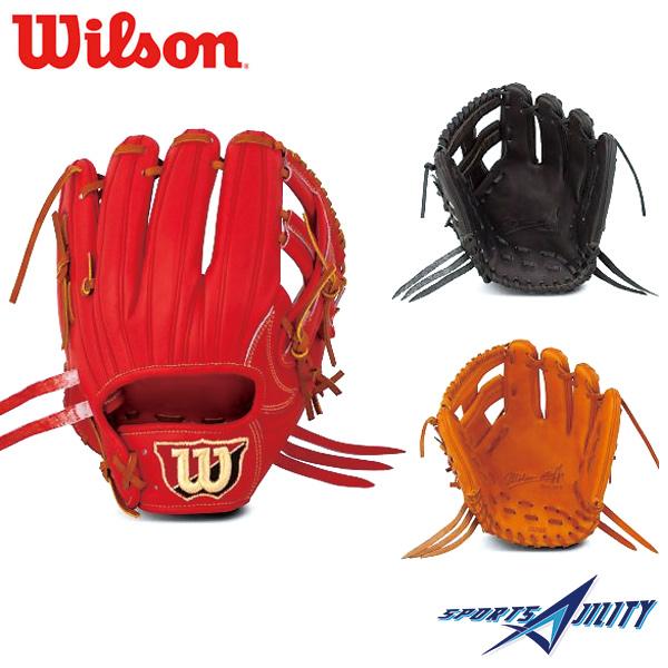野球 一般用 硬式グラブ 内野手用 ウィルソン WTAHWRDKT Wilson Staff DUAL デュアル サード ショート グローブ サイズ7 右投げ