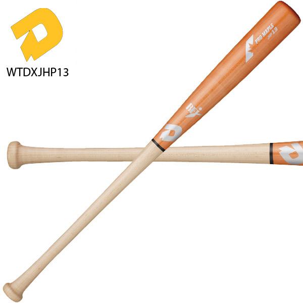 野球 硬式 木製 【ウィルソン】 ディマリニ・プロメープル (13T型) (WTDXJHP13) トップバランス