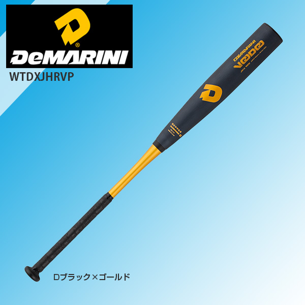 野球 中学硬式用 金属バット ディマリニ WTDXJHRVP ヴードゥ トップバランス 82cm 83cm 84cm