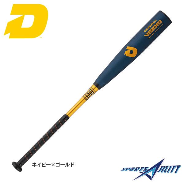 野球 少年用 軟式 金属バット ディマリニ WTDXJRRVJ ヴードゥ トップバランス 76cm 78cm 80cm ジュニア