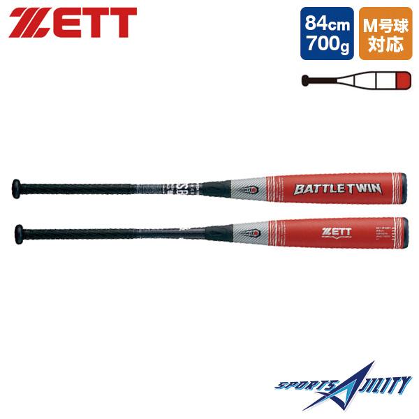 野球 一般 軟式用 バット ZETT BCT308 1364バトルツイン 高反発バット トップバランス ヘッドバランス M号球 対応 84cm 700g カーボン バットケース付き