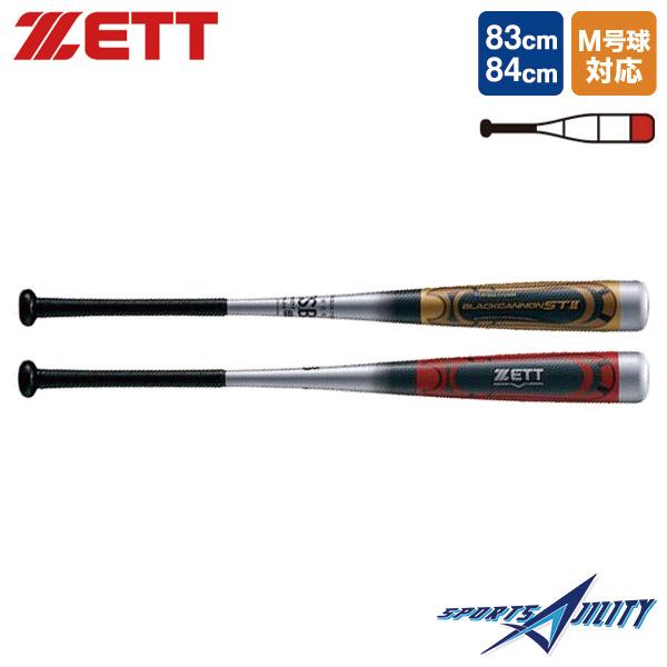 野球 一般 軟式用 バット ZETT BCT318 1300 ブラックキャノン ST 高反発バット トップバランス ヘッドバランス M号球 対応 83cm 84cm カーボン