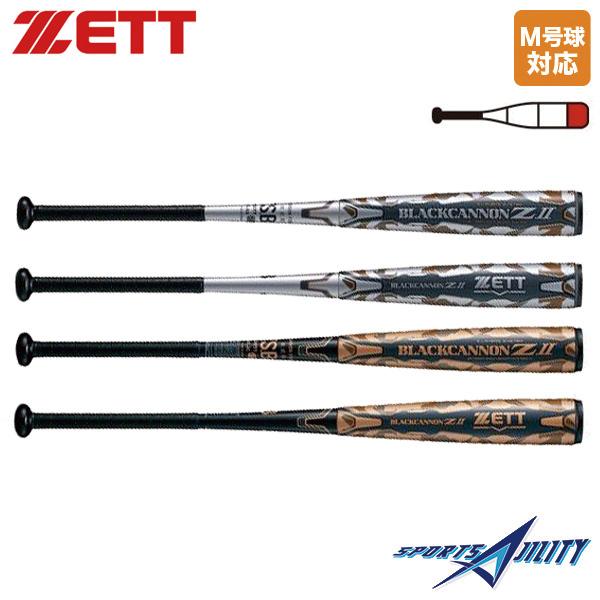 野球 一般 軟式用 バット ZETT BCT358 1300 1900 ブラックキャノン Z 高反発バット トップバランス ヘッドバランス M号球 対応 カーボン バットケース付き