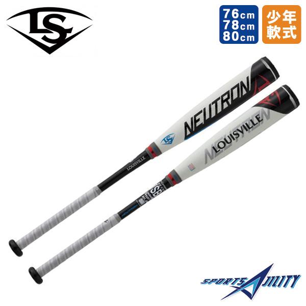 野球 少年 軟式用 バット ルイスビルスラッガー WTLJJR19N ニュートロン 高反発バット セミトップバランス J号球対応 76cm 78cm 80cm