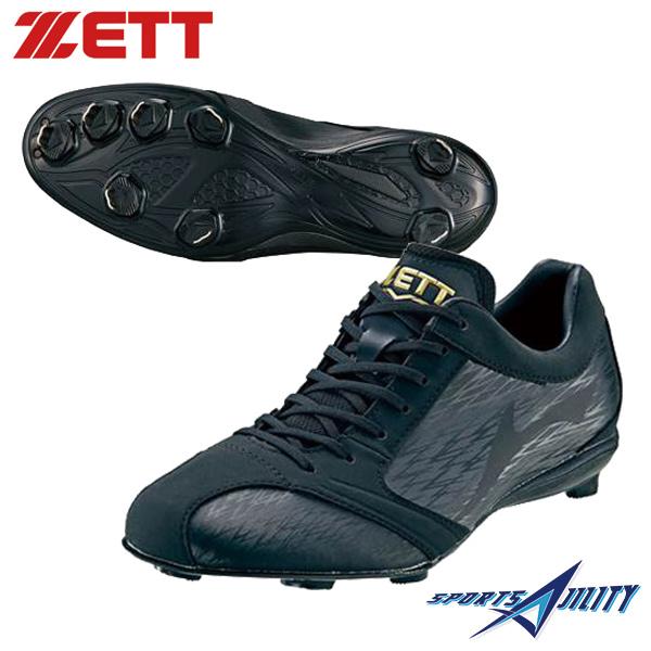 野球 一般用 埋め込みスパイク 金具スパイク ZETT ゼット BSR2786 スーパーグランドジャック 軽量 練習用 試合用 にも 硬式 軟式 ソフトボール にも