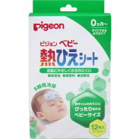 Pigeon fever pad sheets (baby cooling sheet) six pieces