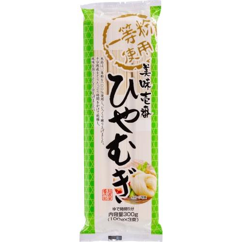 【一等粉使用】美味壱番ひやむぎ300g